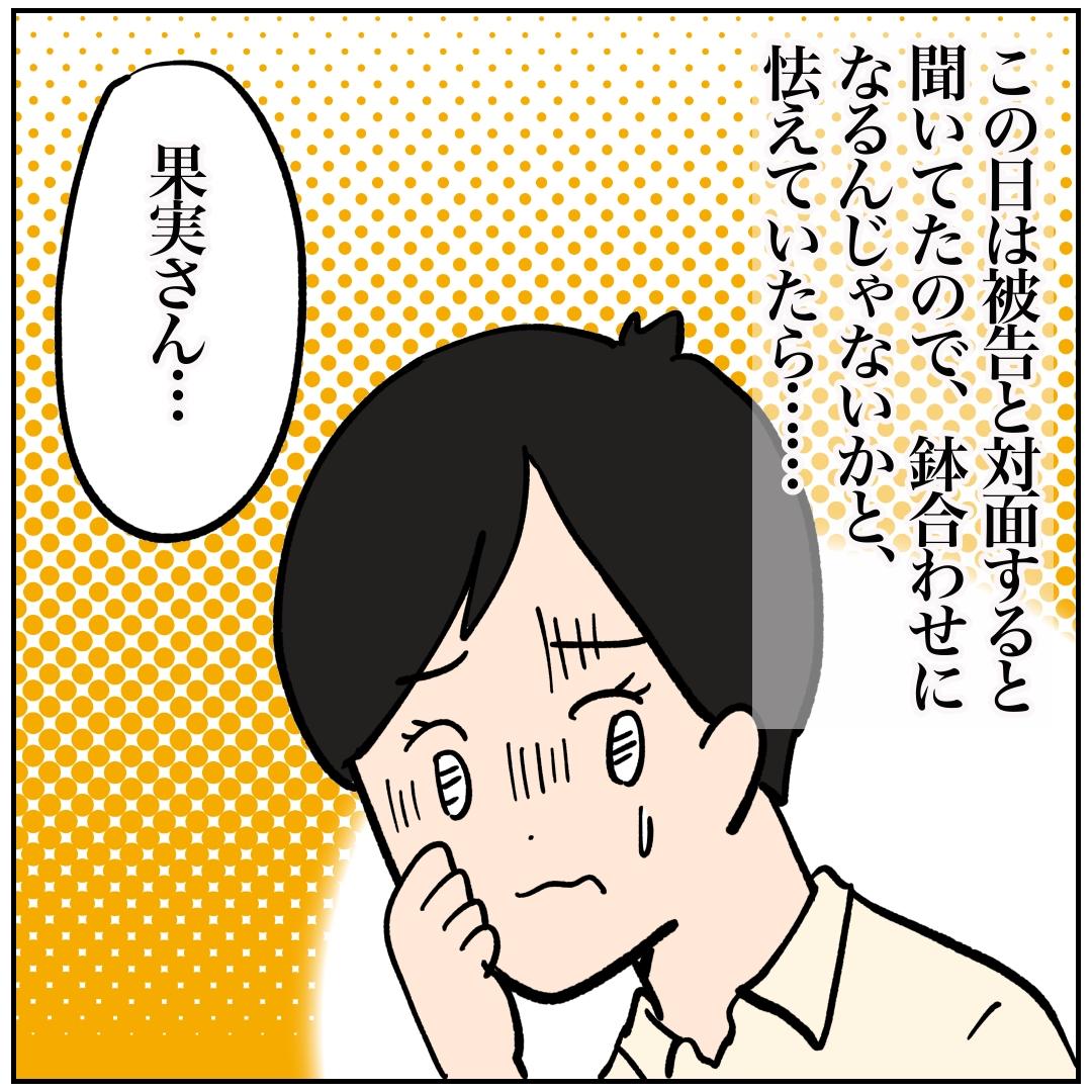 f:id:kaco-matsu:20200416173743j:plain