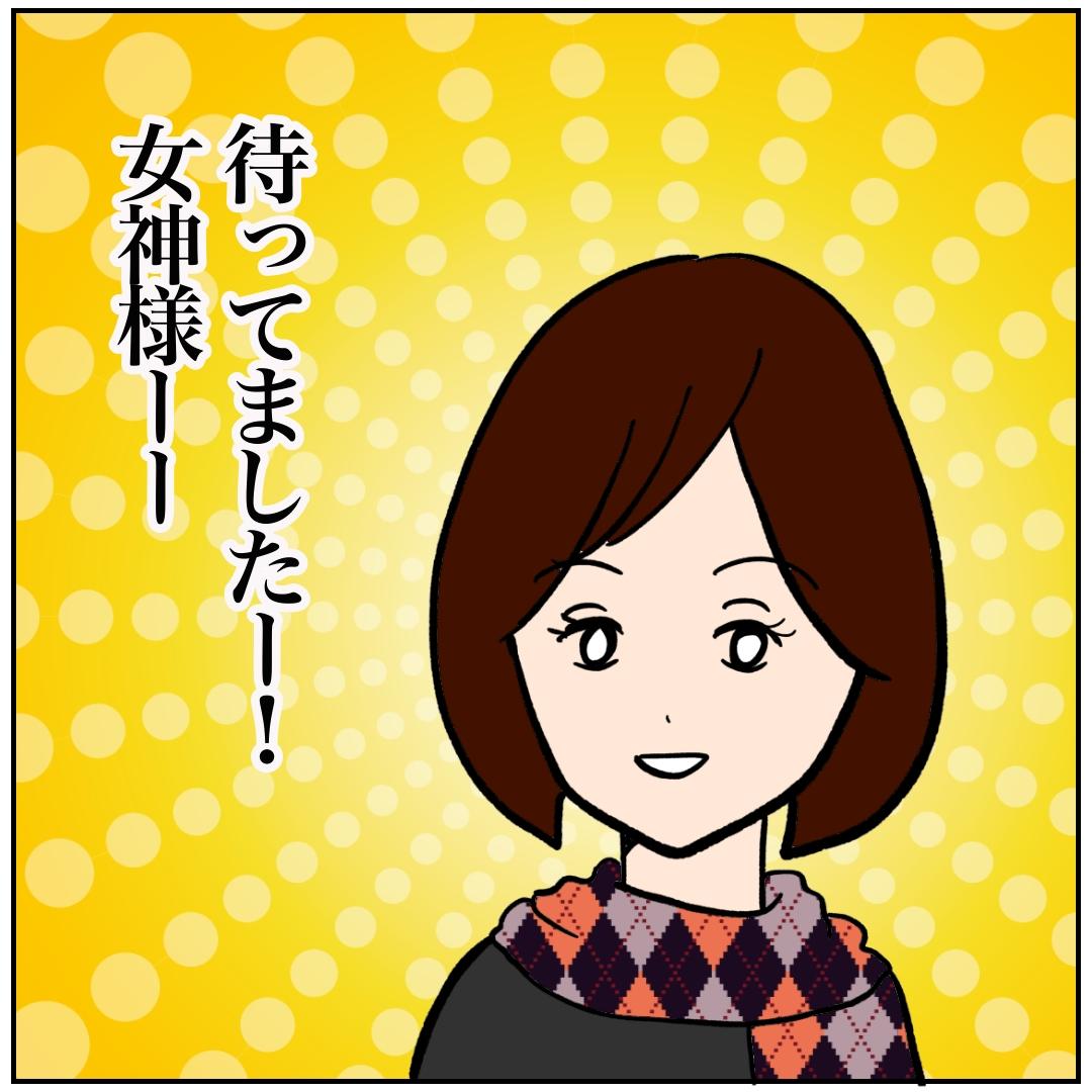 f:id:kaco-matsu:20200416173756j:plain