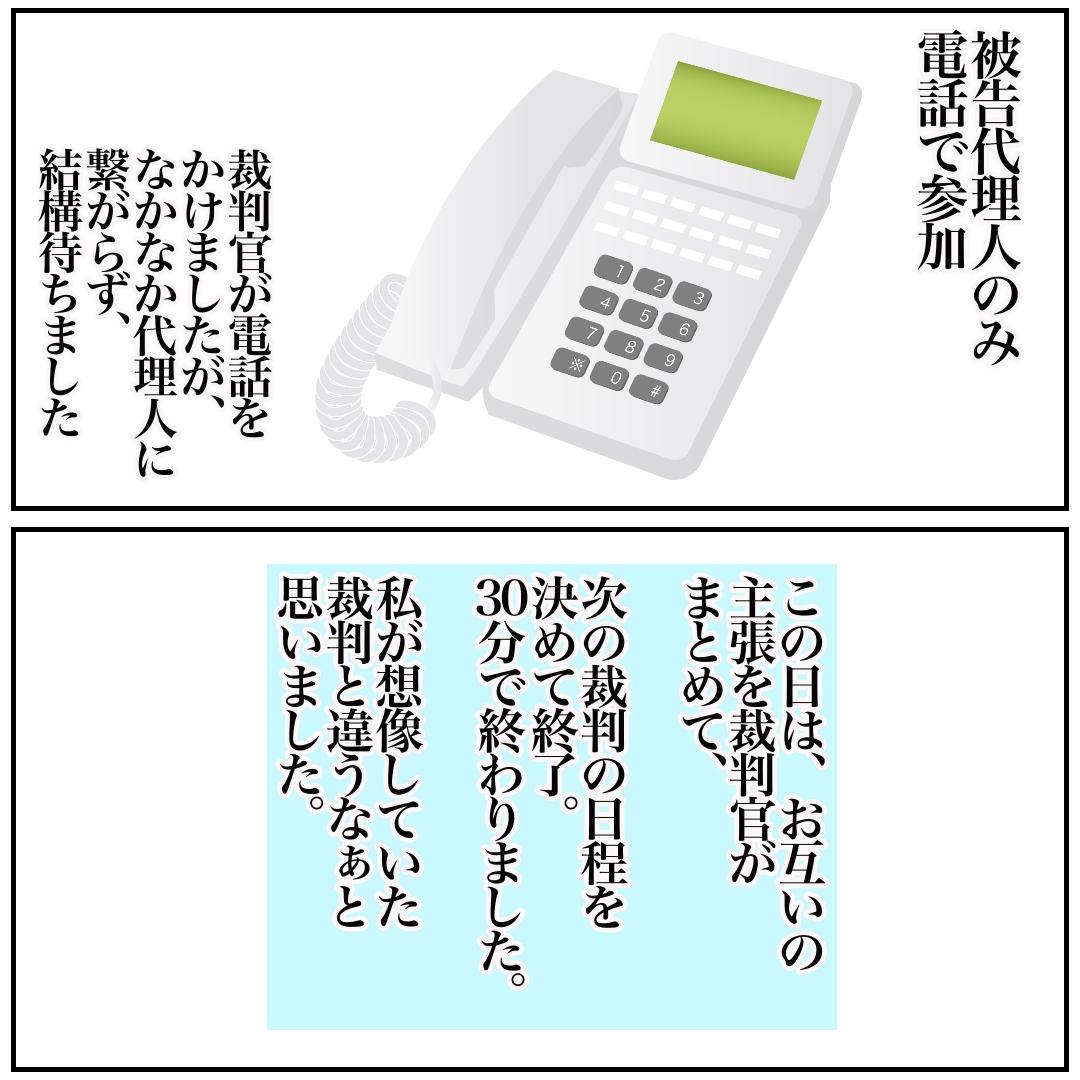 f:id:kaco-matsu:20200419171811j:plain