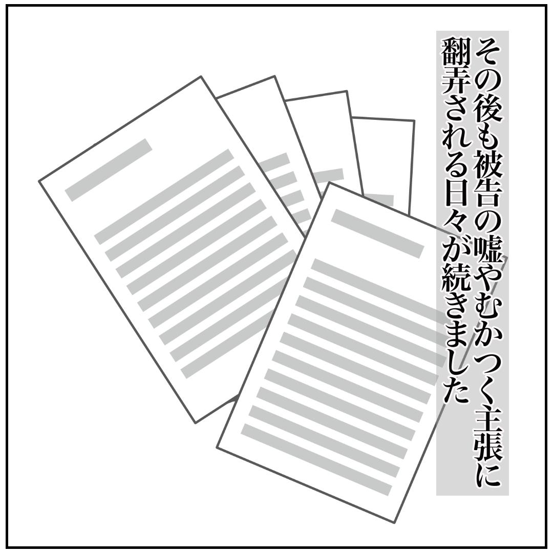 f:id:kaco-matsu:20200419171853j:plain
