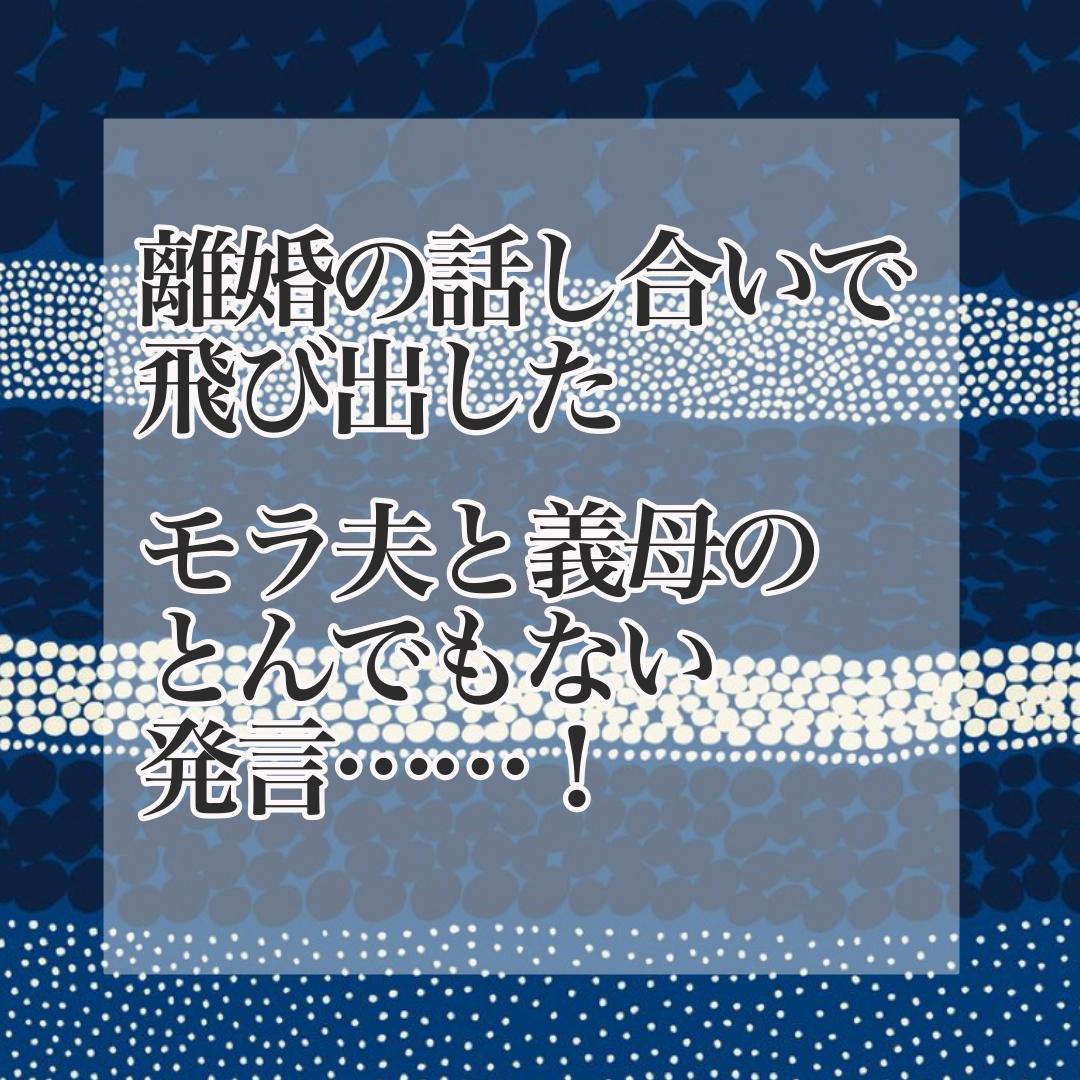 f:id:kaco-matsu:20200424172501j:plain