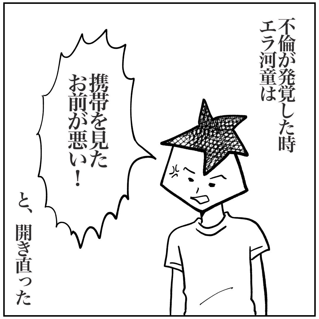 f:id:kaco-matsu:20200424172512j:plain