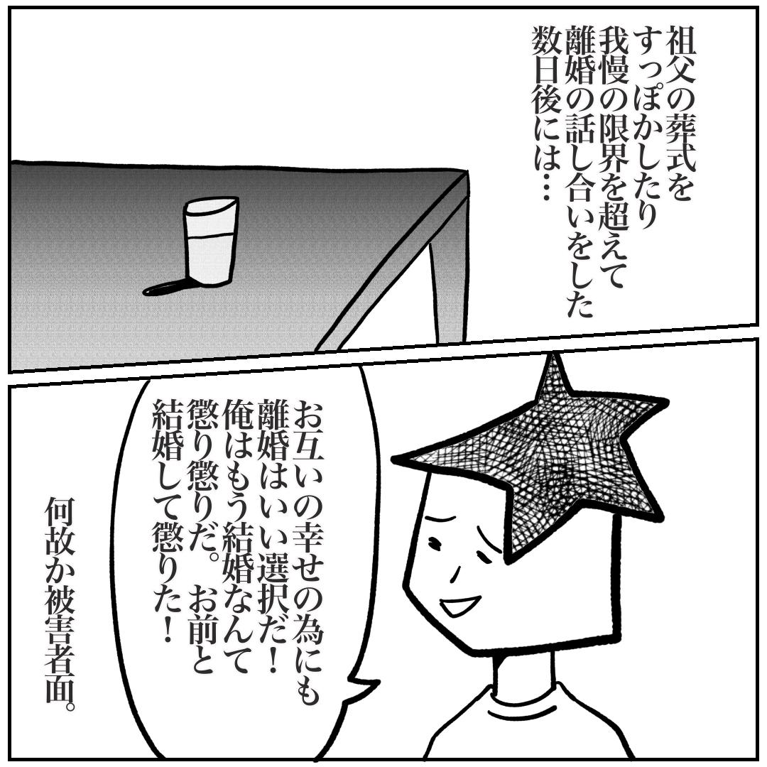 f:id:kaco-matsu:20200424172528j:plain
