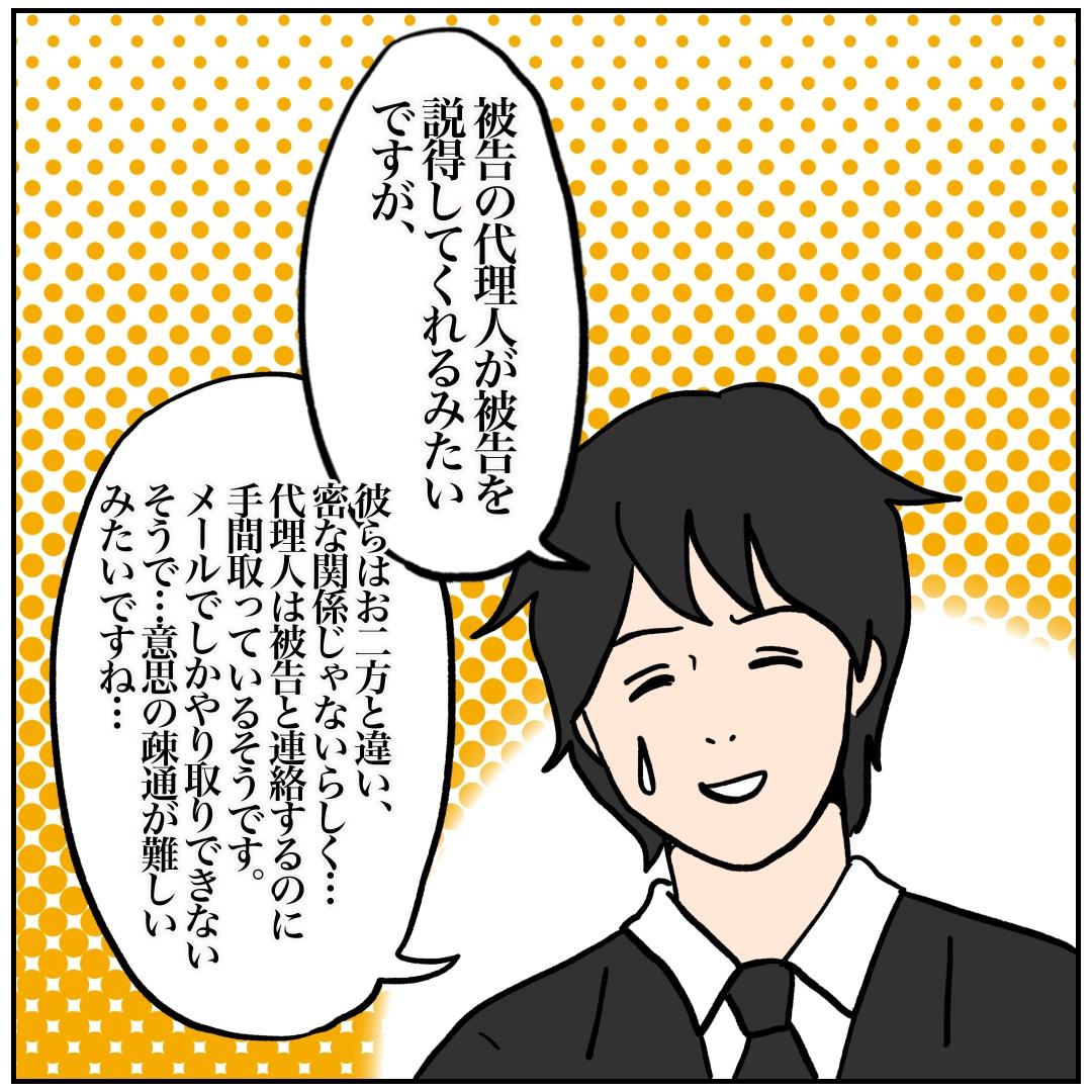 f:id:kaco-matsu:20200501182237j:plain