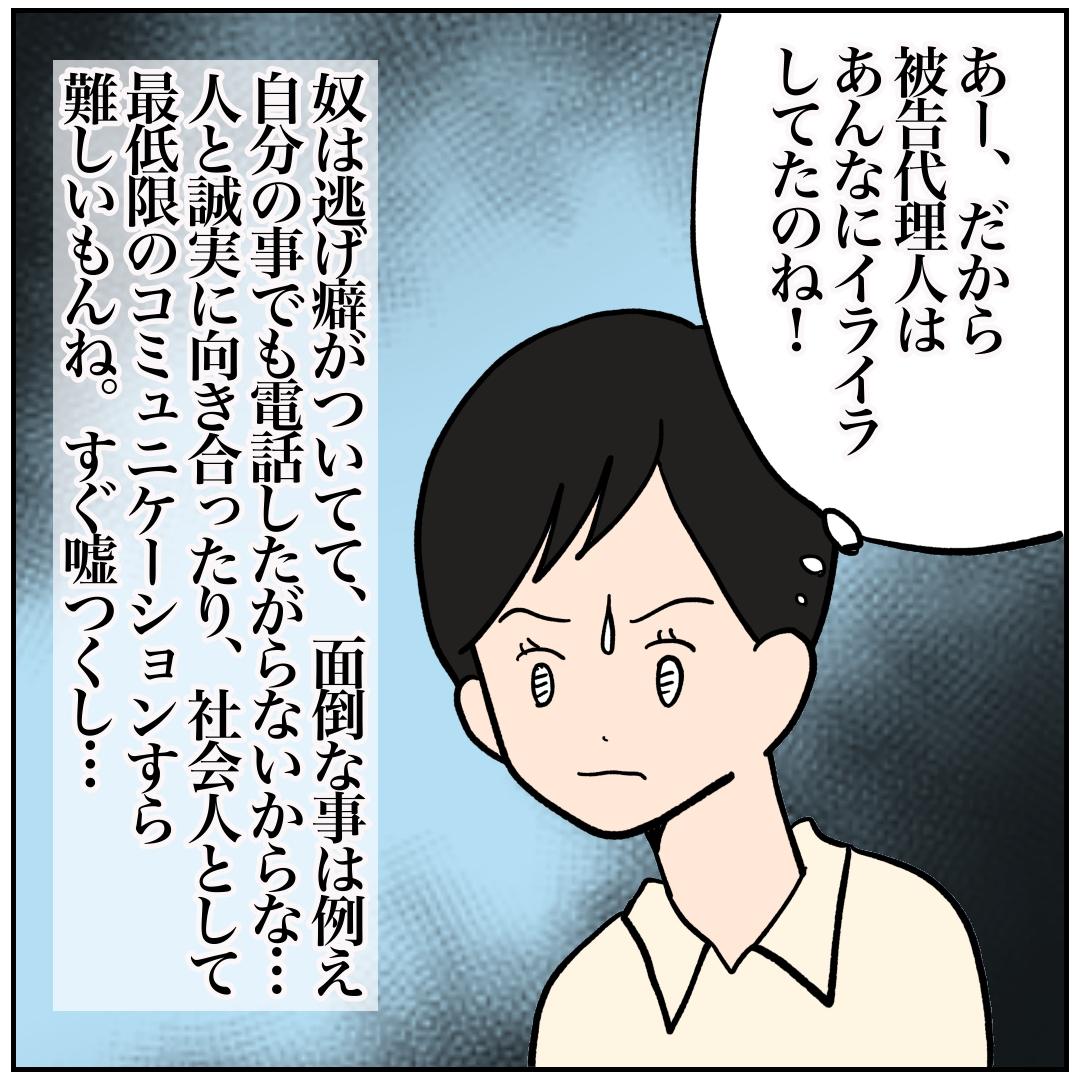 f:id:kaco-matsu:20200501182251j:plain