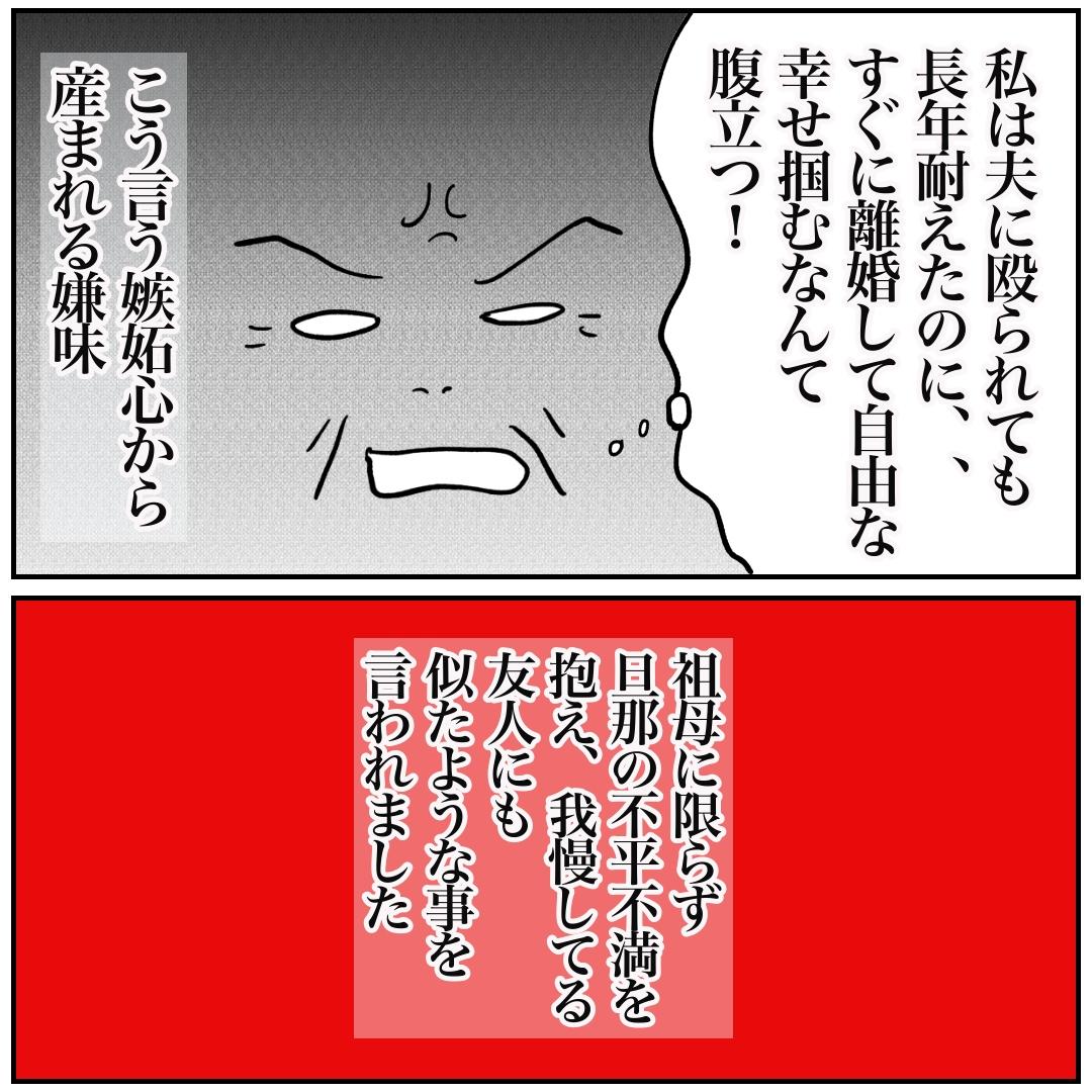 f:id:kaco-matsu:20200508191920j:plain