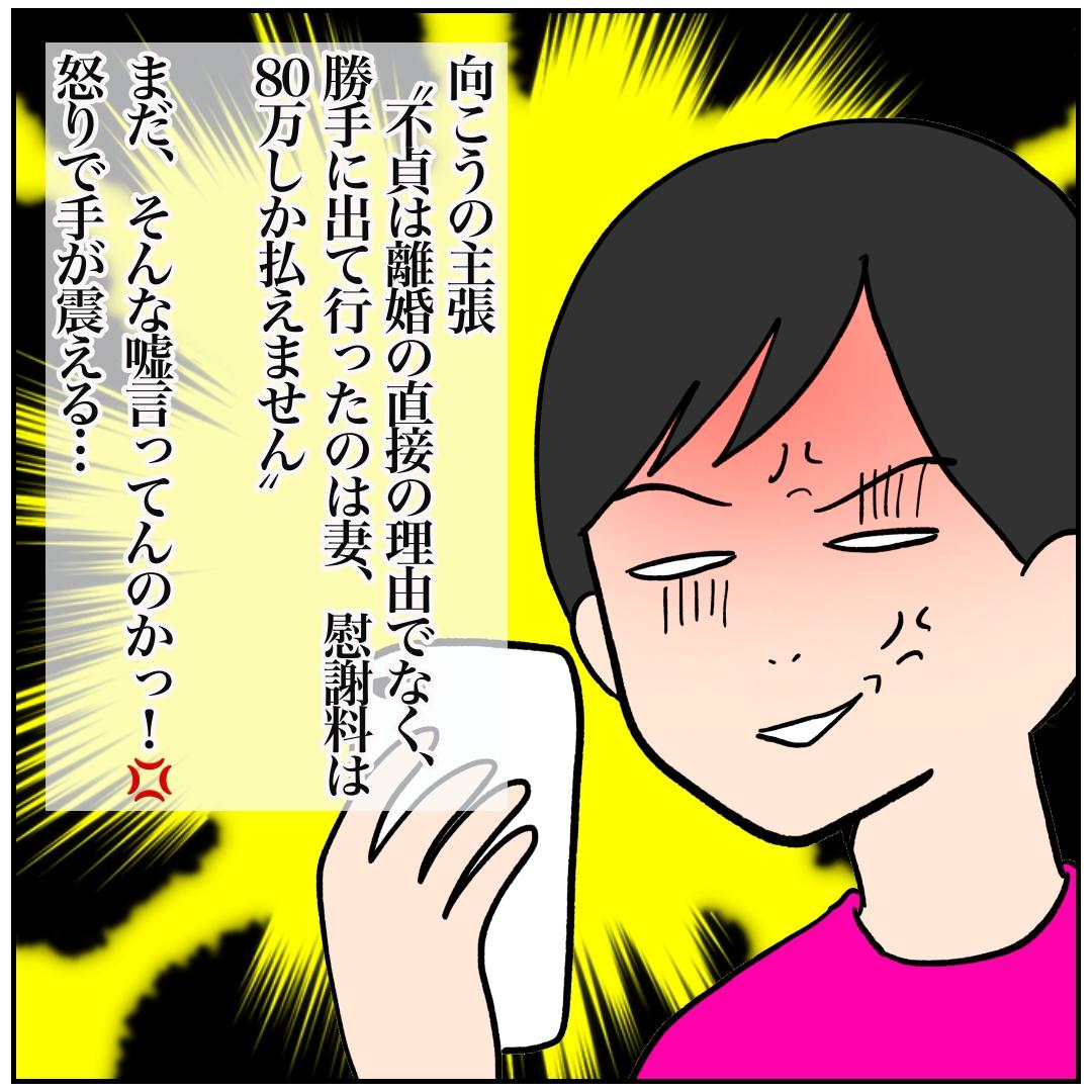 f:id:kaco-matsu:20200509185630j:plain