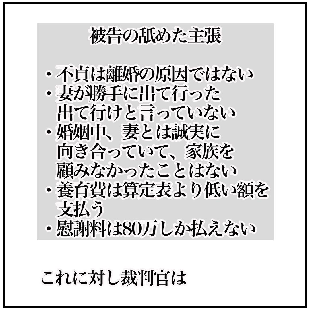f:id:kaco-matsu:20200511212544j:plain