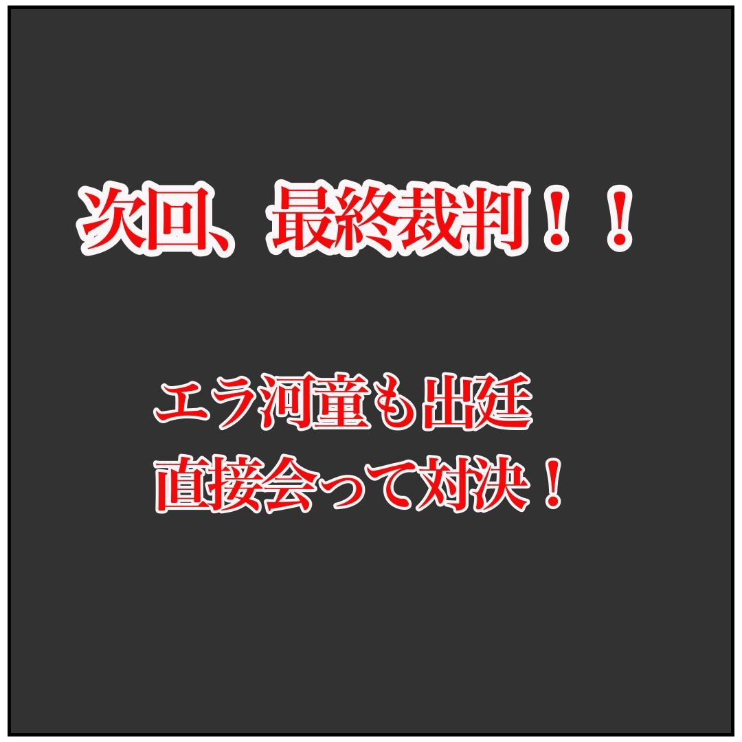 f:id:kaco-matsu:20200511212653j:plain
