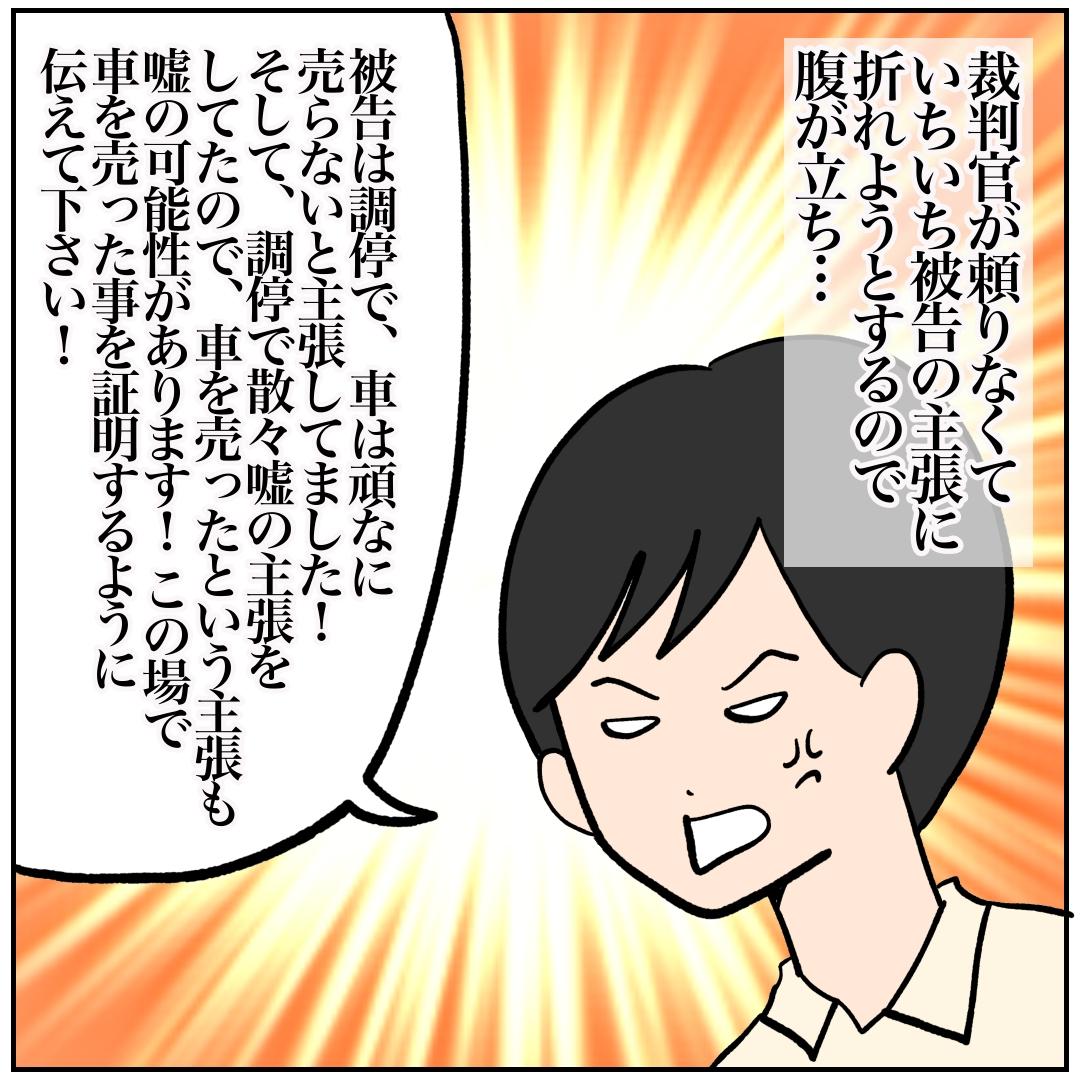 f:id:kaco-matsu:20200513224439j:plain