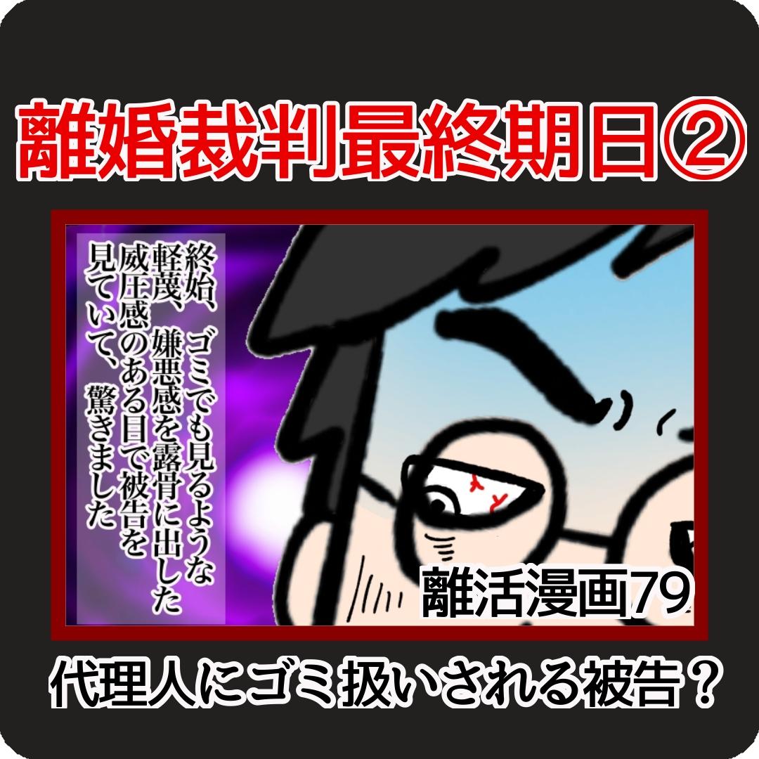 f:id:kaco-matsu:20200516203306j:plain