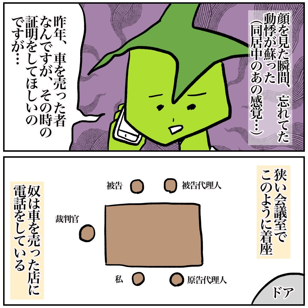 f:id:kaco-matsu:20200516203350j:plain