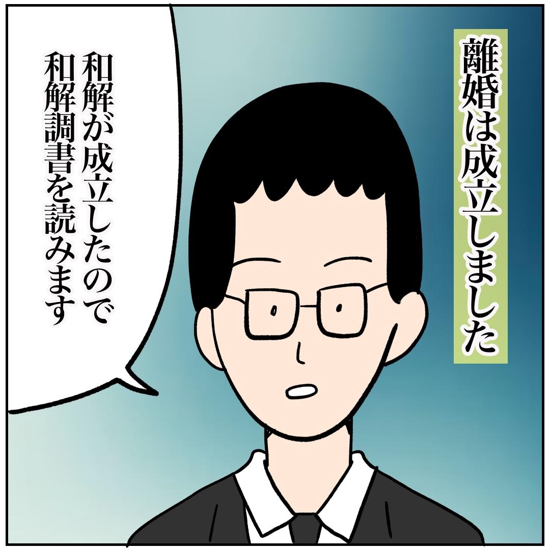 f:id:kaco-matsu:20200516203527j:plain