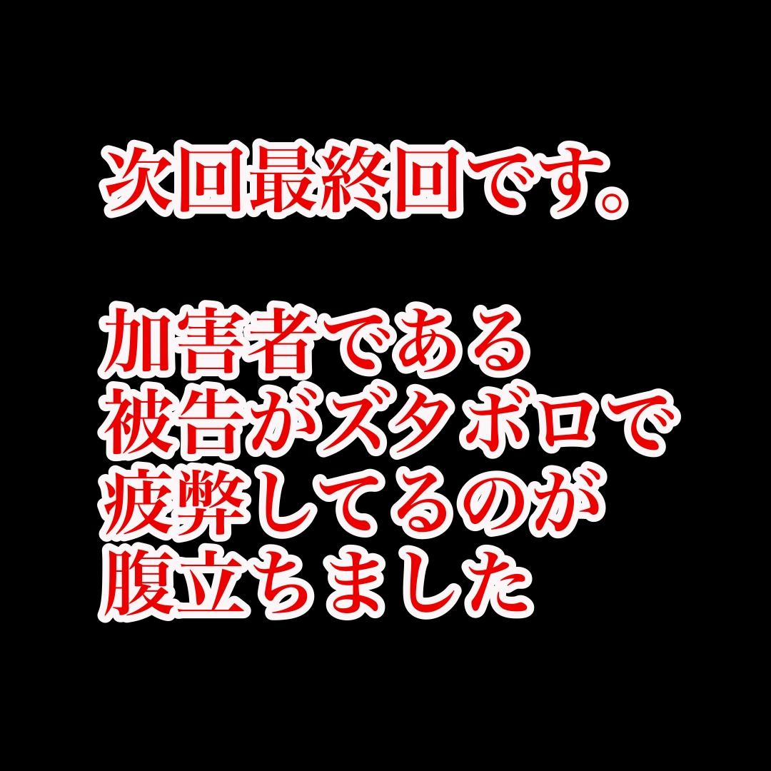 f:id:kaco-matsu:20200516203543j:plain