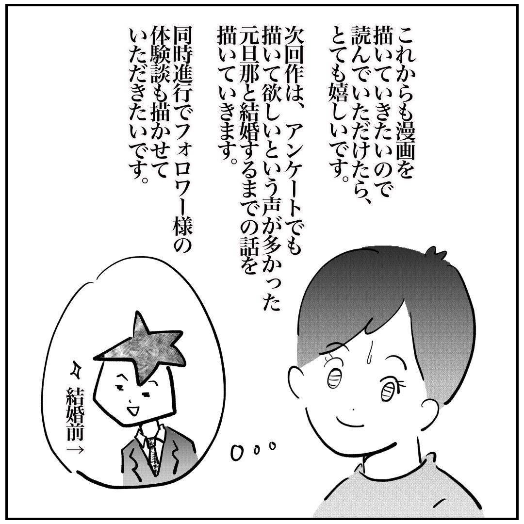 f:id:kaco-matsu:20200523112750j:plain