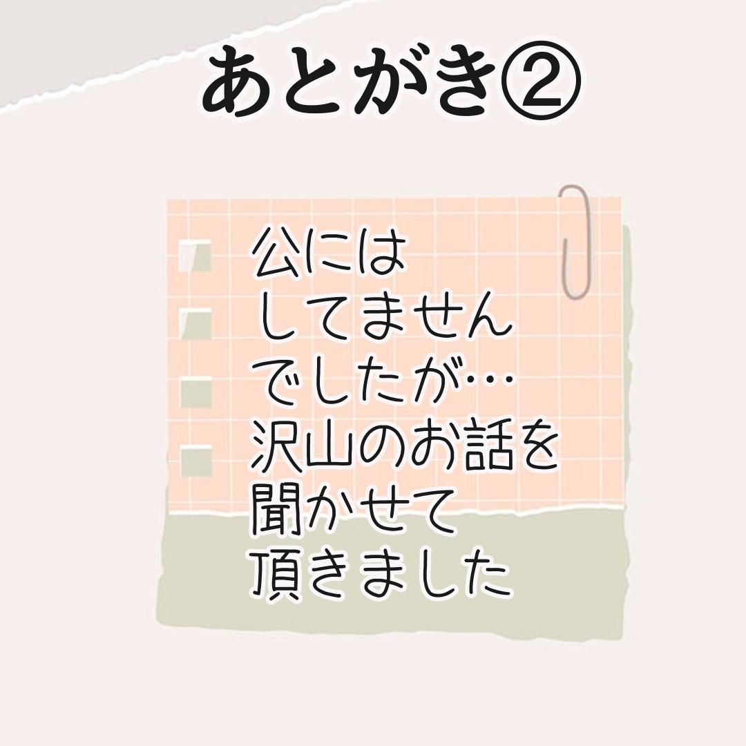 f:id:kaco-matsu:20200527185129j:plain