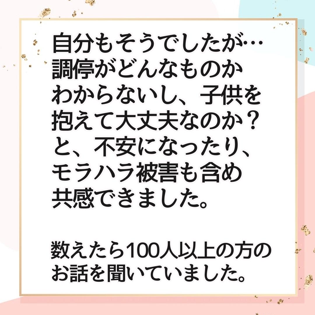 f:id:kaco-matsu:20200527185208j:plain