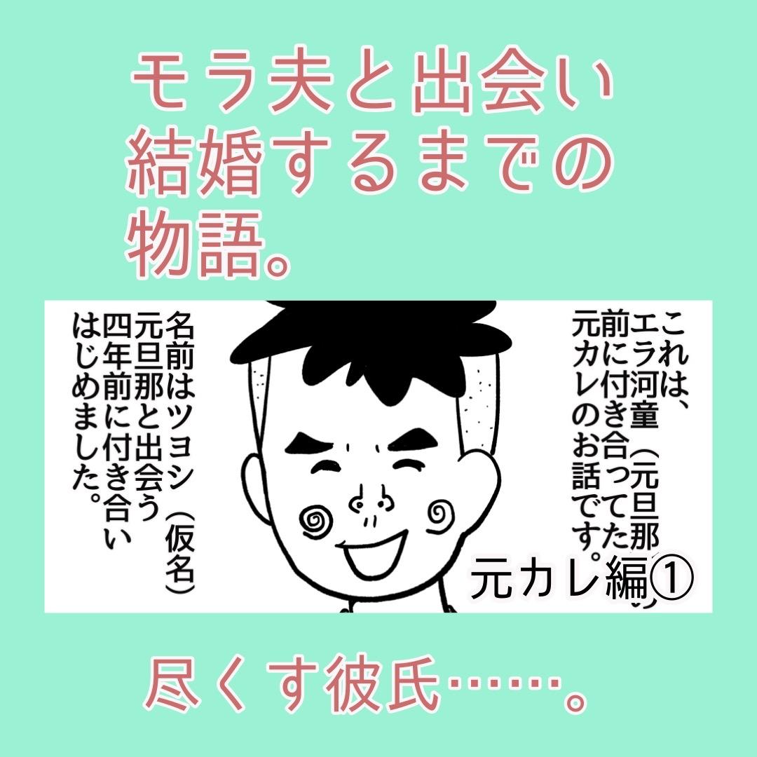 f:id:kaco-matsu:20200604162312j:plain