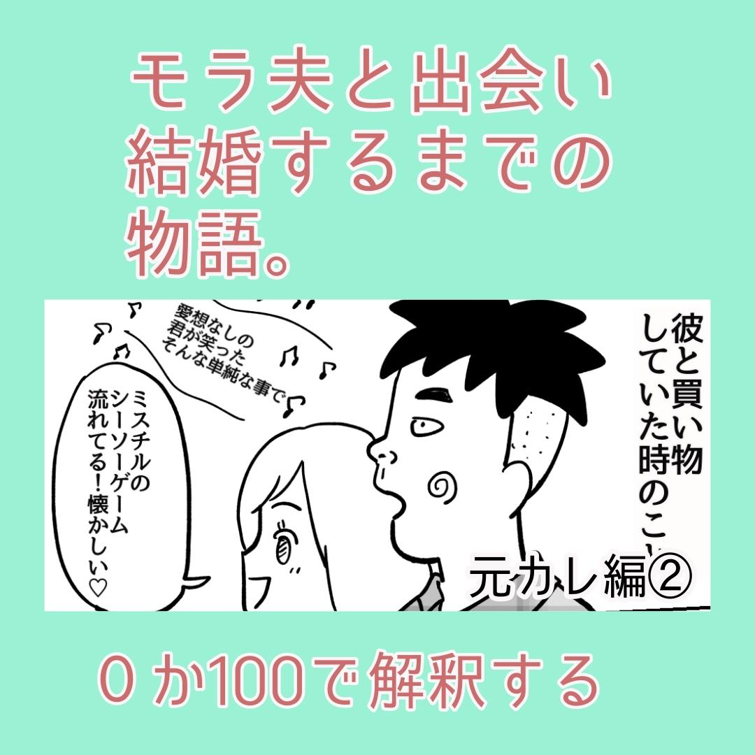f:id:kaco-matsu:20200605163444j:plain
