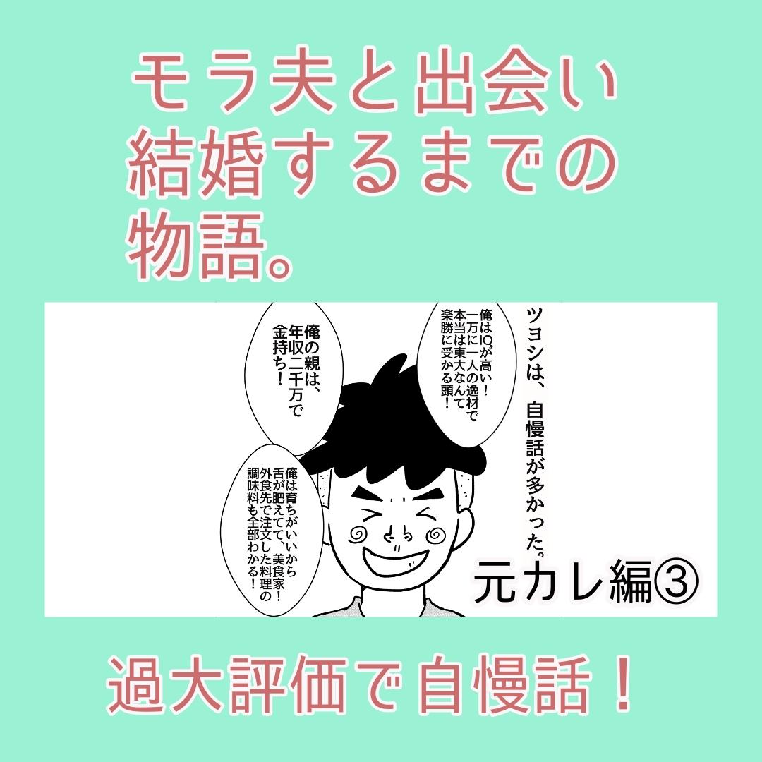 f:id:kaco-matsu:20200606015802j:plain