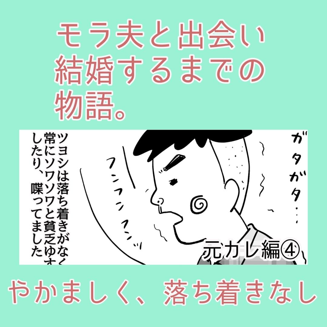 f:id:kaco-matsu:20200607231147j:plain