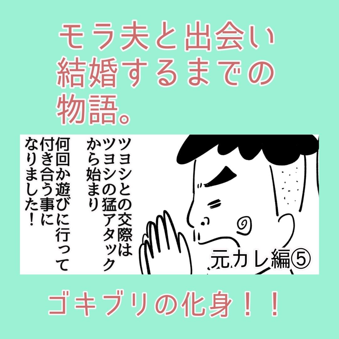 f:id:kaco-matsu:20200608134222j:plain