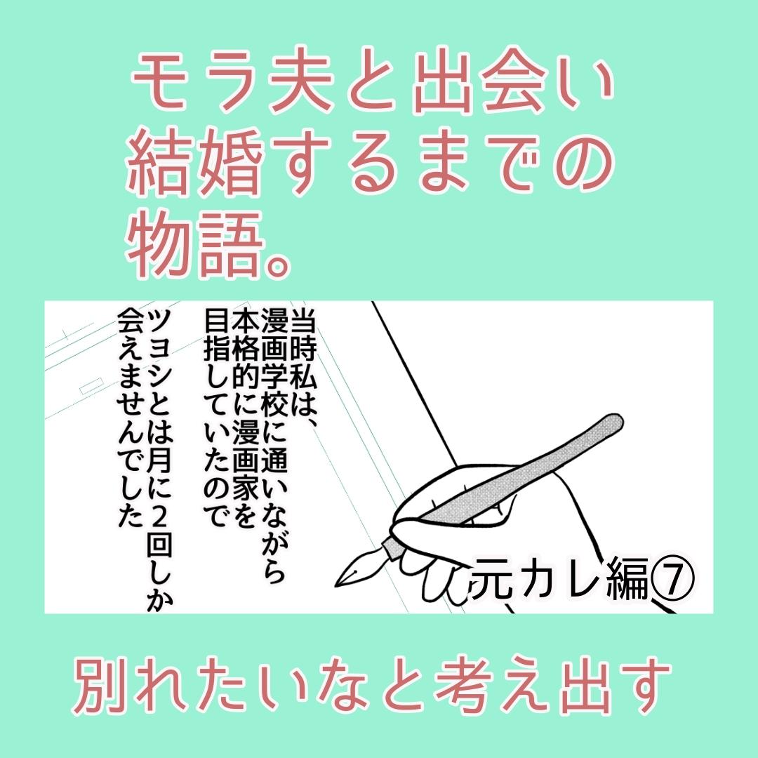 f:id:kaco-matsu:20200613154356j:plain
