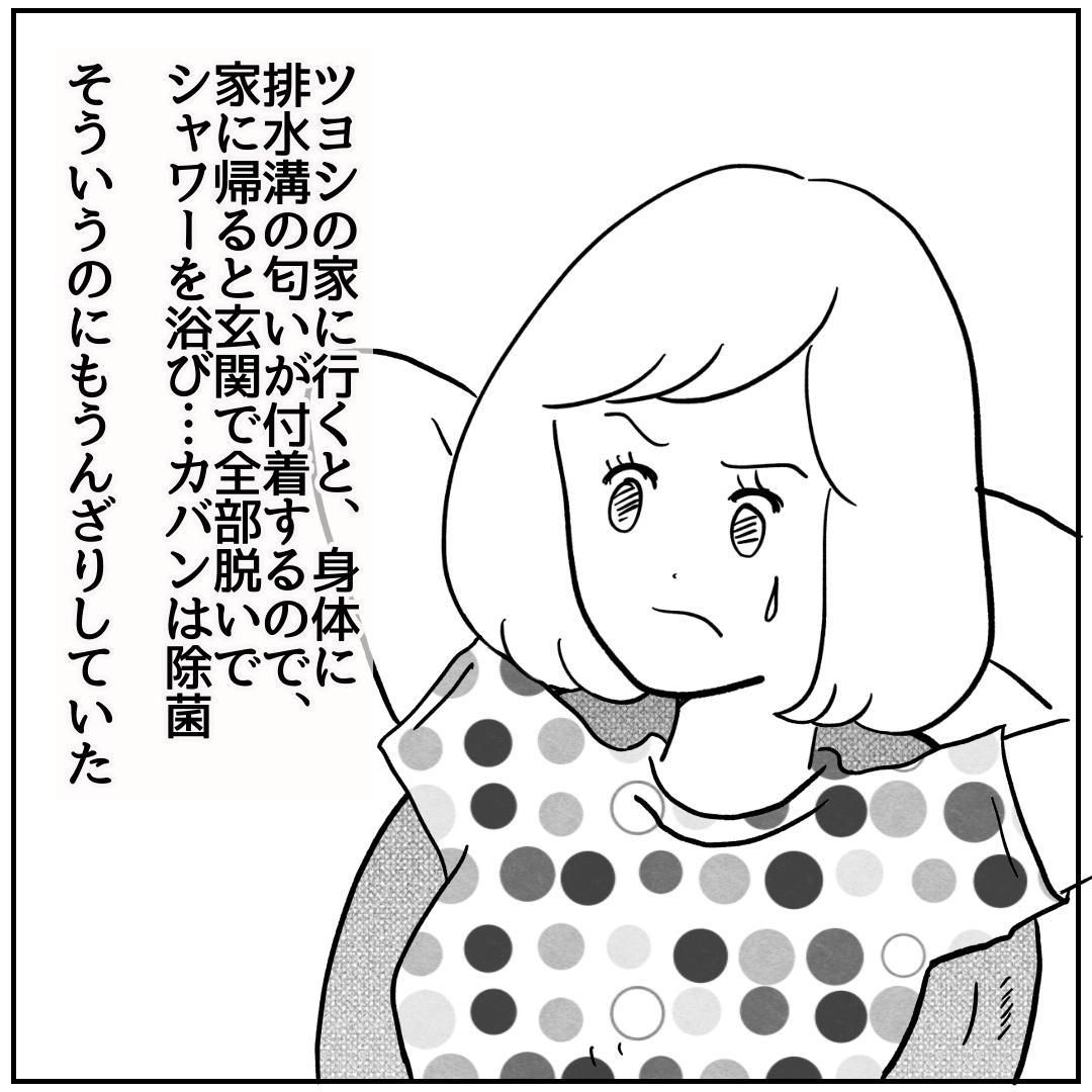 f:id:kaco-matsu:20200613154436j:plain