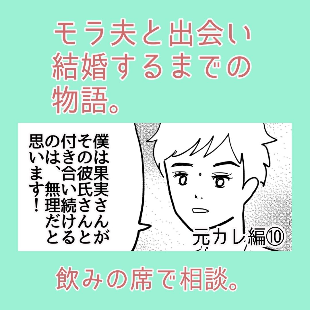 f:id:kaco-matsu:20200619002221j:plain