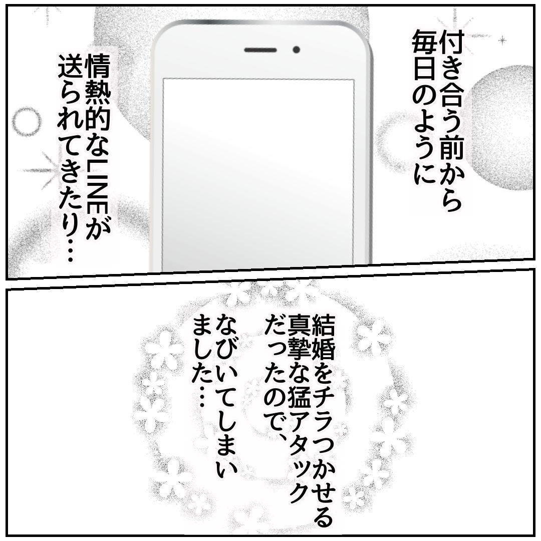 f:id:kaco-matsu:20200622104430j:plain