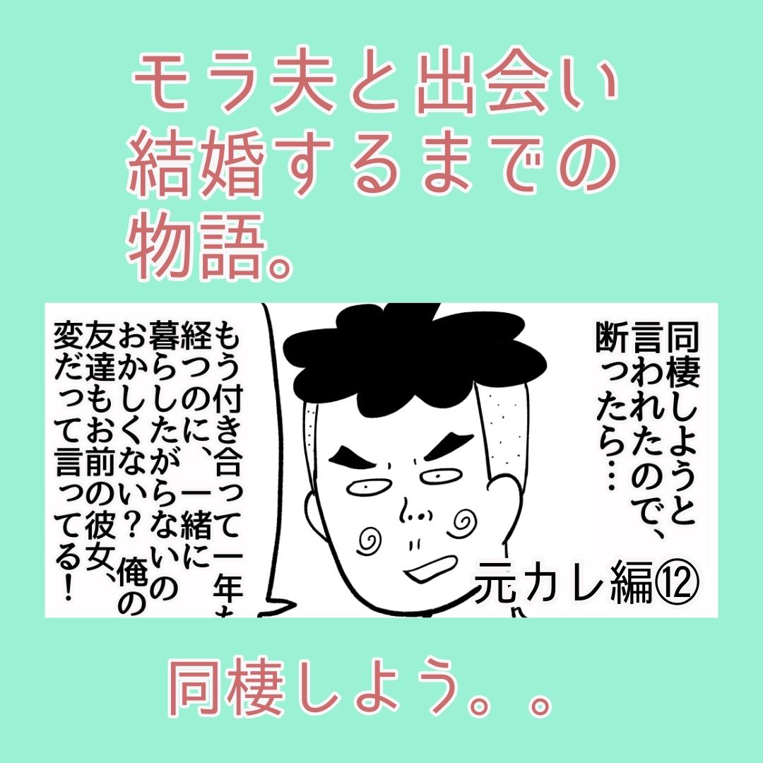 f:id:kaco-matsu:20200627052341j:plain
