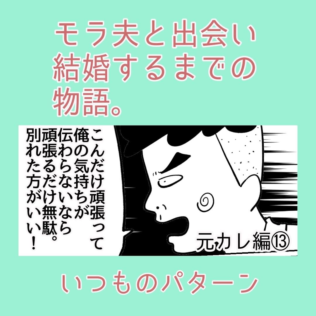 f:id:kaco-matsu:20200628172411j:plain