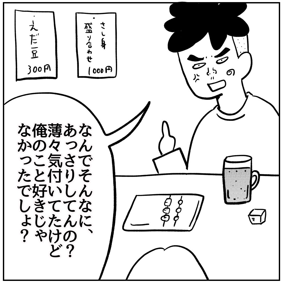 f:id:kaco-matsu:20200628172444j:plain