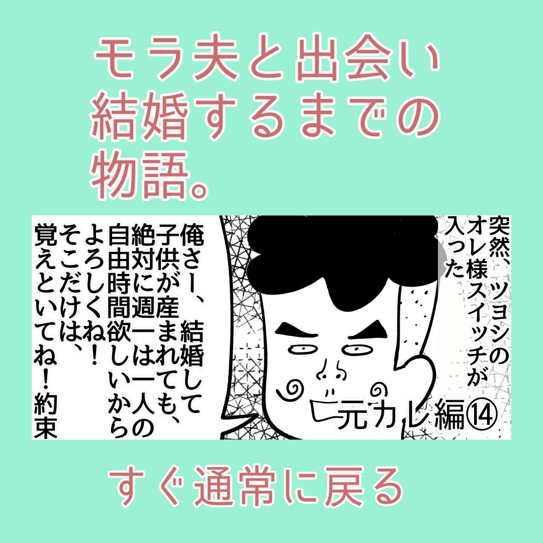 f:id:kaco-matsu:20200711182105j:plain