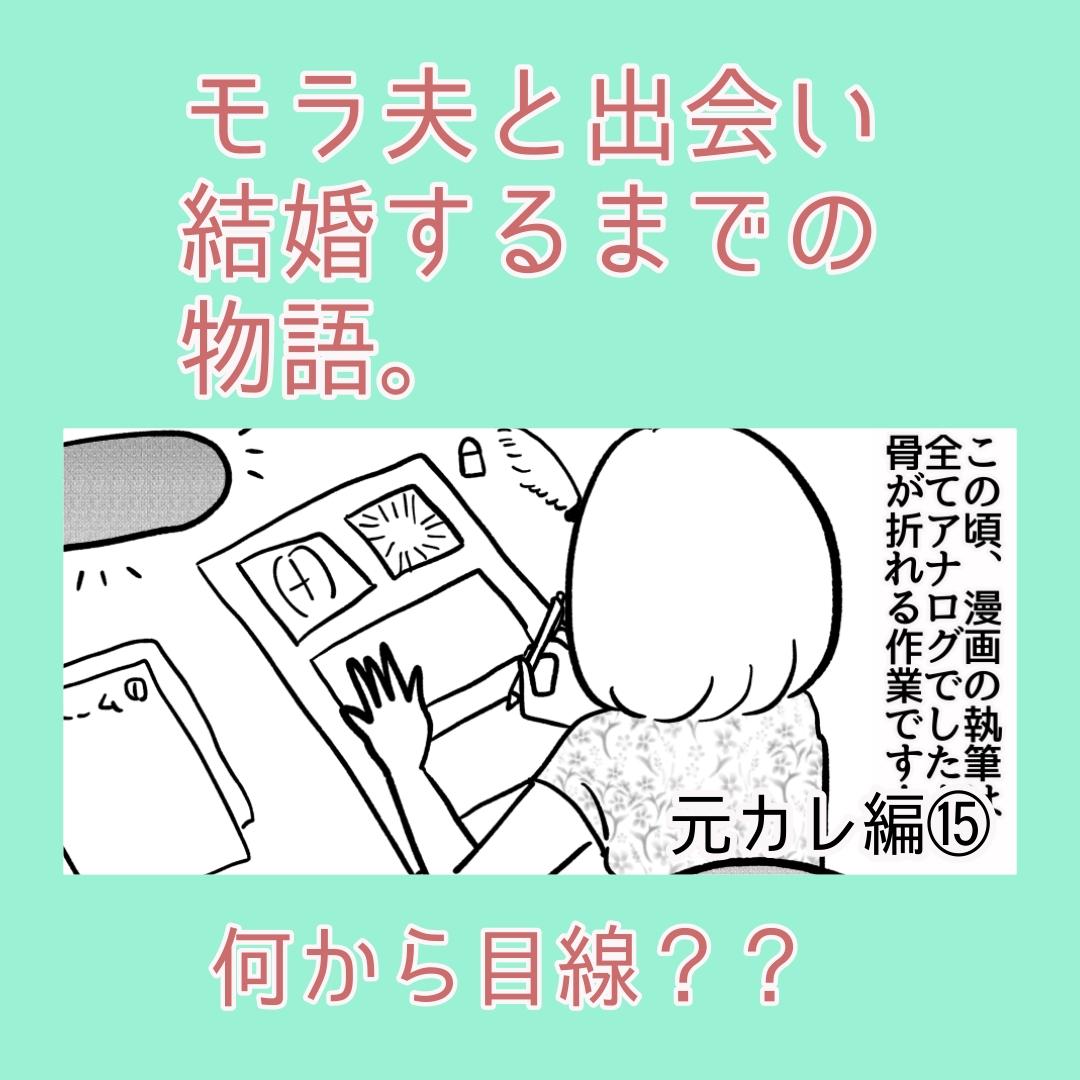 f:id:kaco-matsu:20200715154845j:plain
