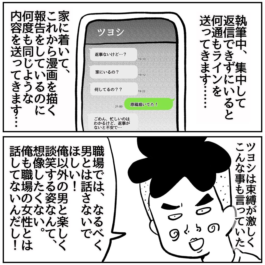 f:id:kaco-matsu:20200715154919j:plain