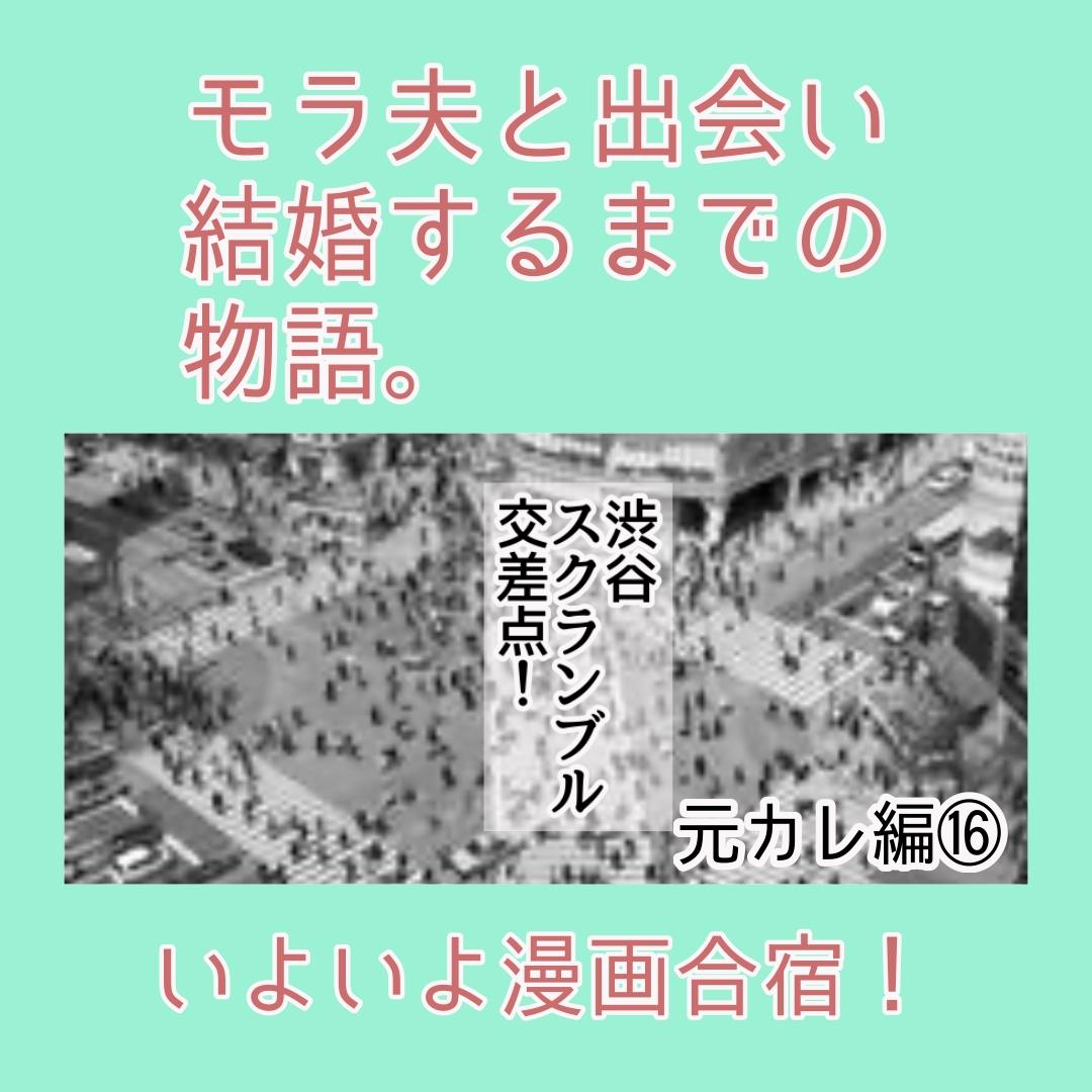 f:id:kaco-matsu:20200717112310j:plain