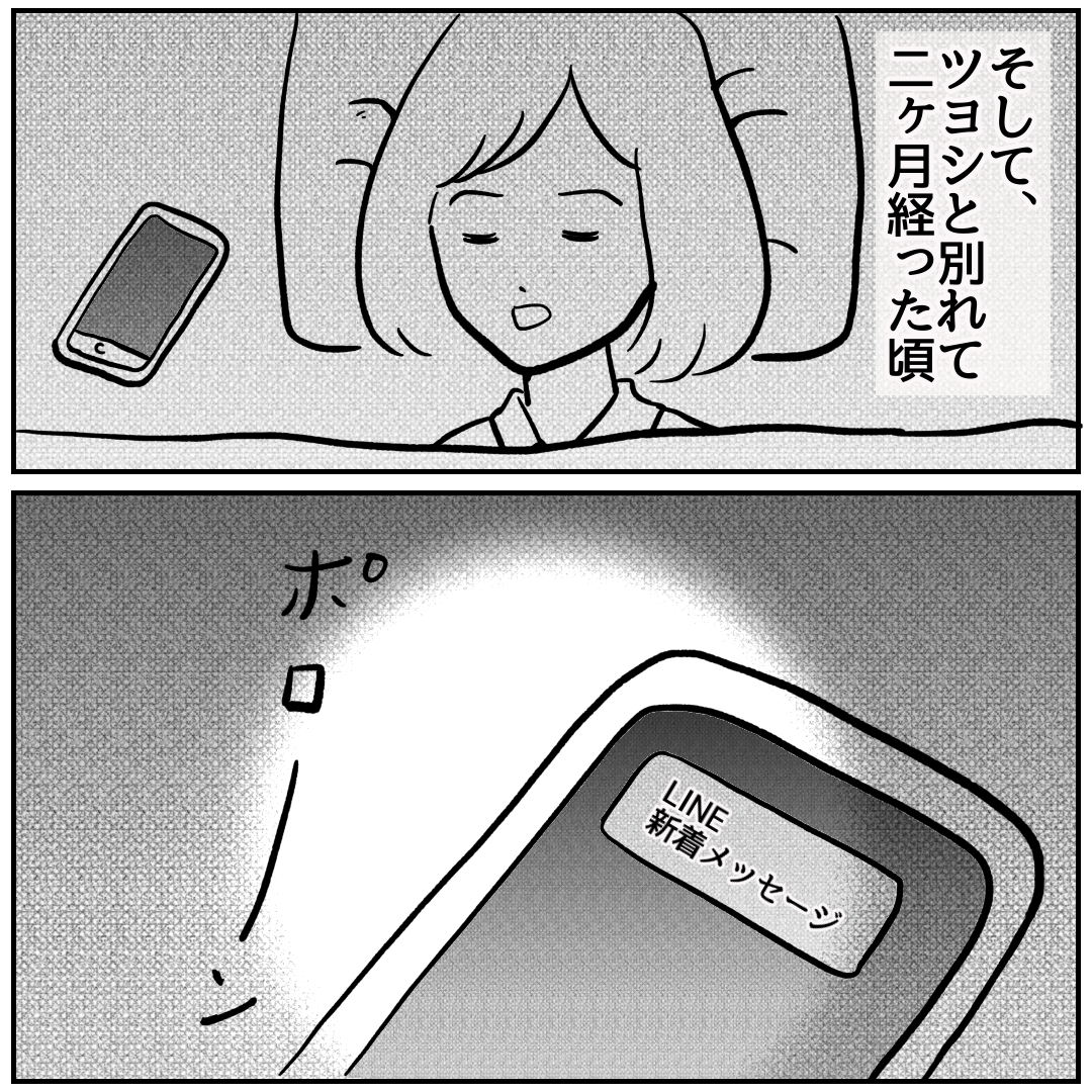 f:id:kaco-matsu:20200723160257j:plain