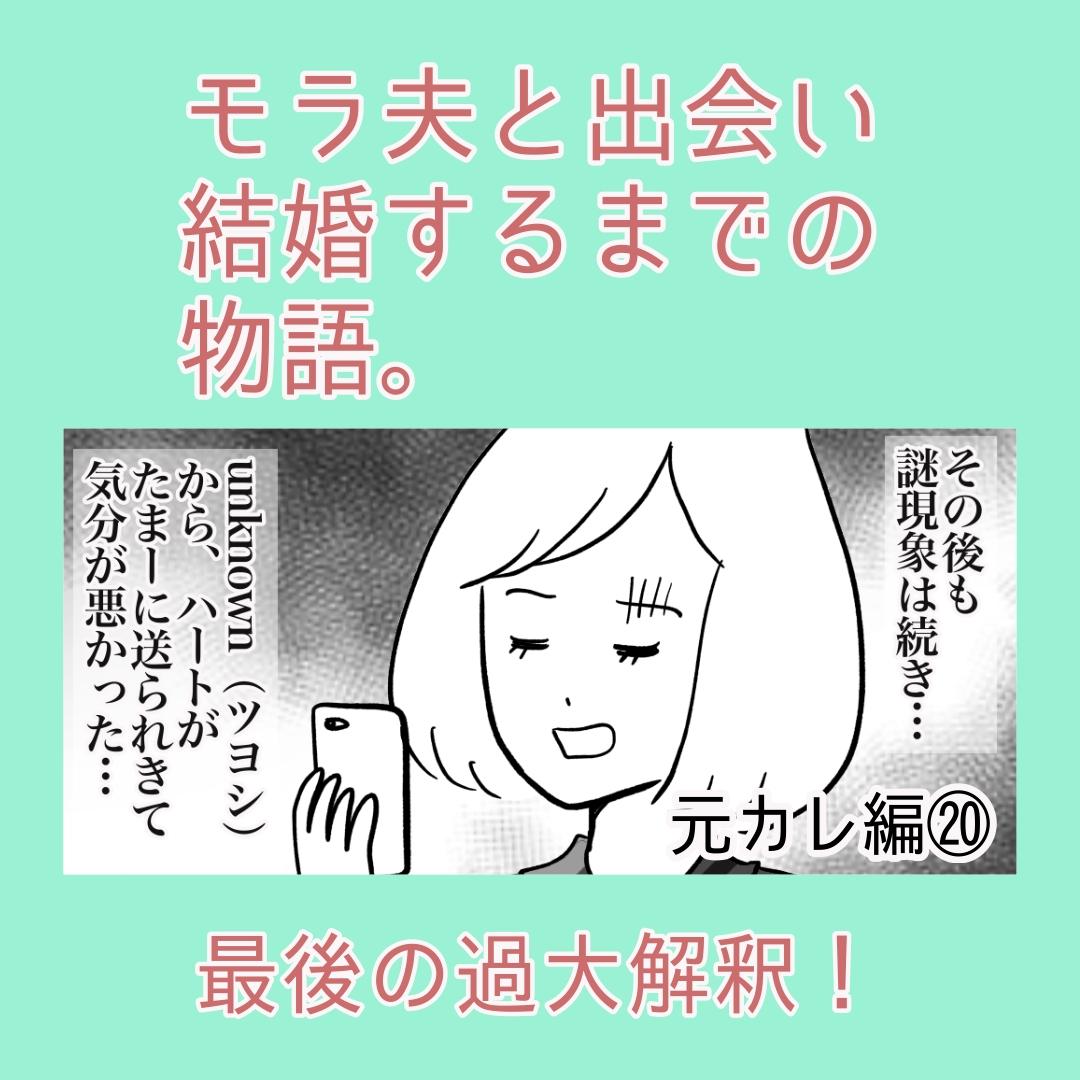 f:id:kaco-matsu:20200727223450j:plain