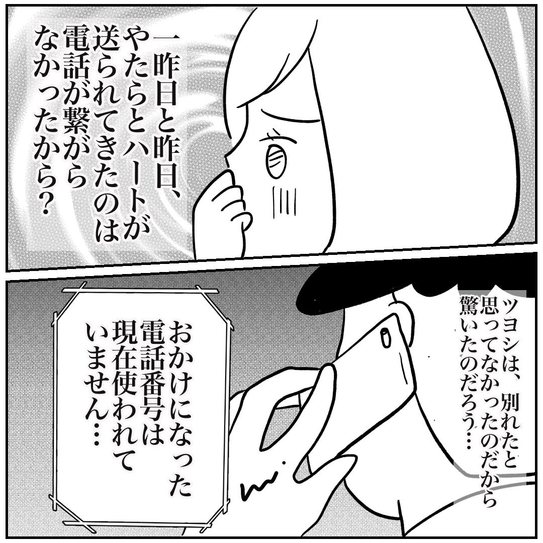 f:id:kaco-matsu:20200727223604j:plain