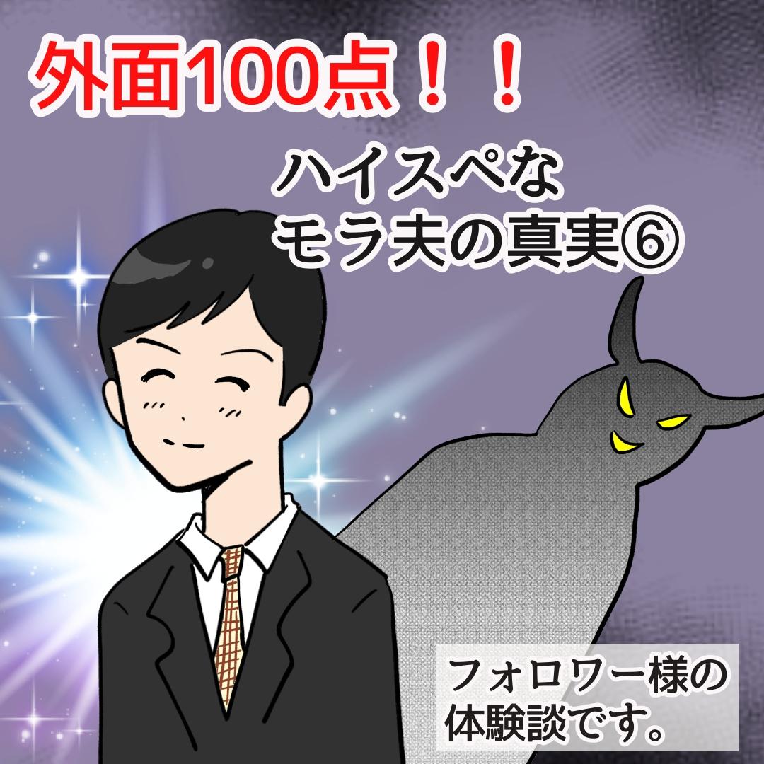 f:id:kaco-matsu:20200819015112j:plain