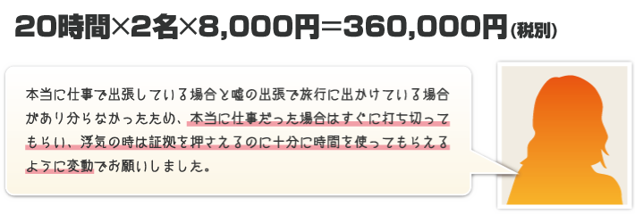 f:id:kaco-matsu:20200917000120p:plain