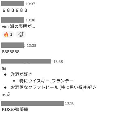 f:id:kadconnected:20210430162137p:plain