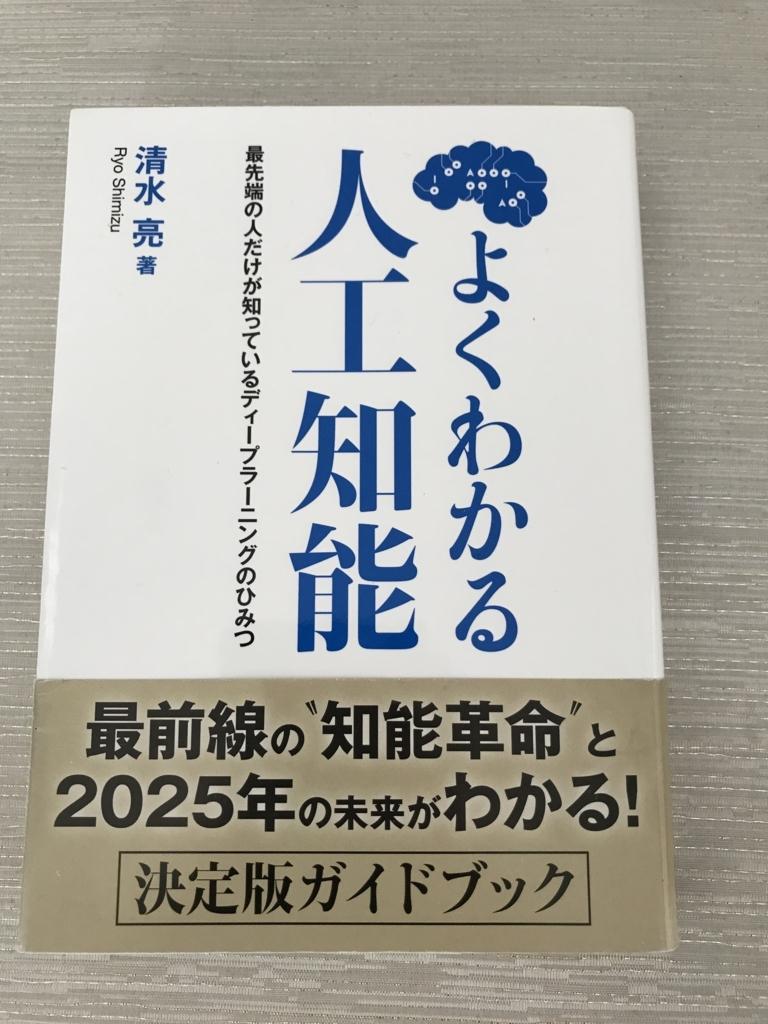 f:id:kadhinaru:20170804221312j:plain