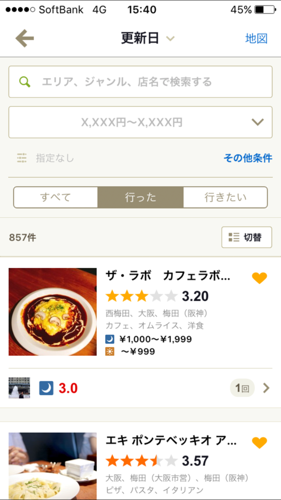 f:id:kadhinaru:20170806185457p:plain