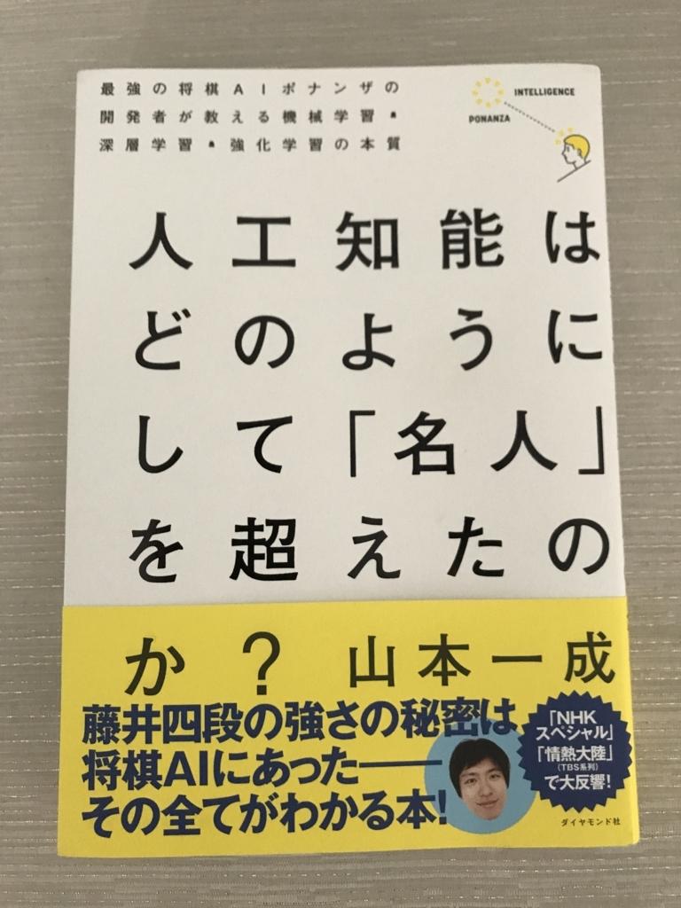 f:id:kadhinaru:20170812102317j:plain