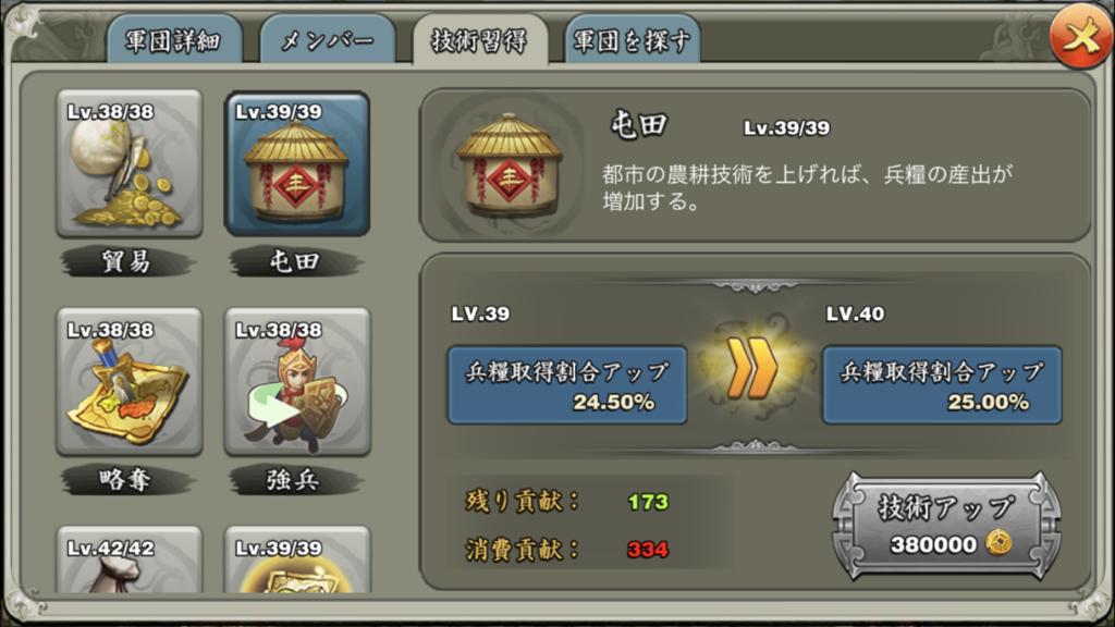 f:id:kadhinaru:20180128001700p:plain