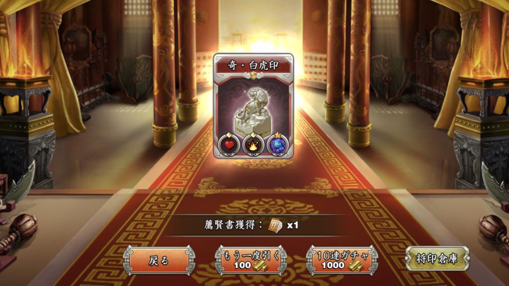 f:id:kadhinaru:20180311202343p:plain