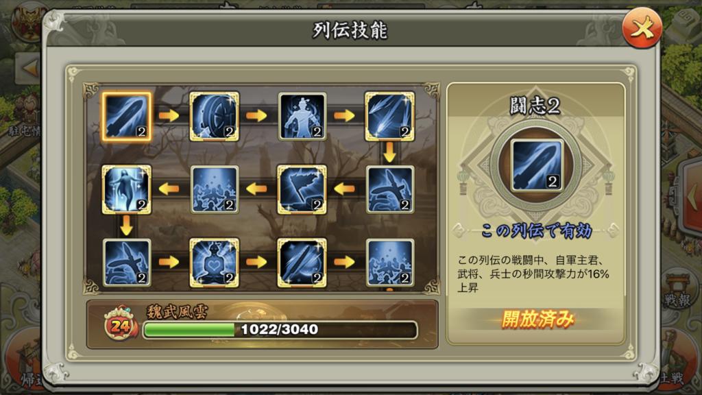 f:id:kadhinaru:20180404213746p:plain