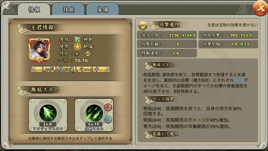 f:id:kadhinaru:20180412222844p:plain